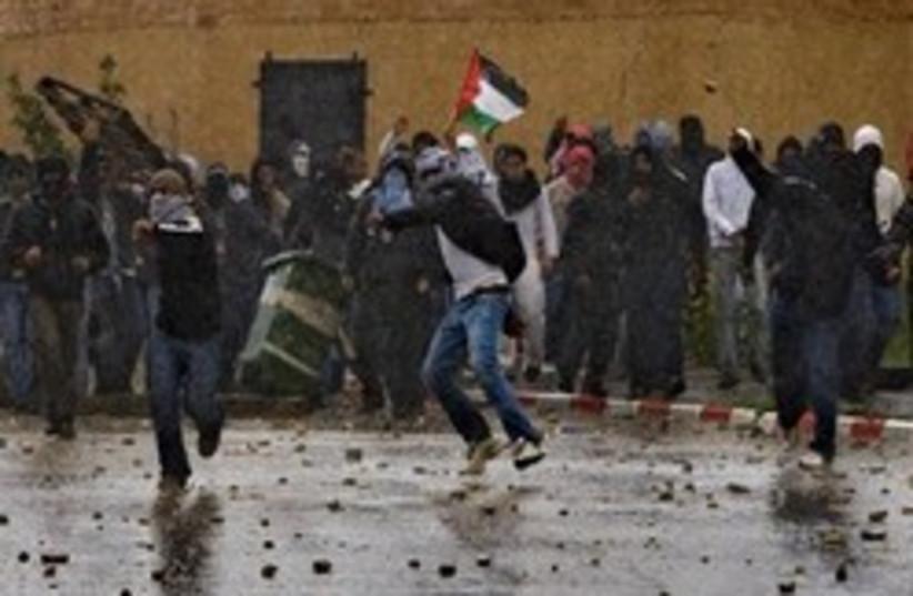 umm el-fahm protest 248 88 ap (photo credit: AP)