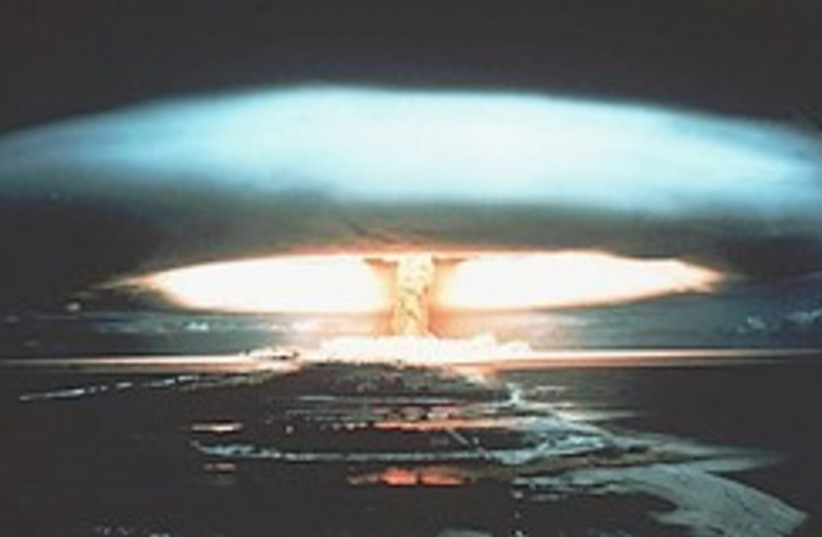 nuclear test amazing 248.88 (photo credit: AP)