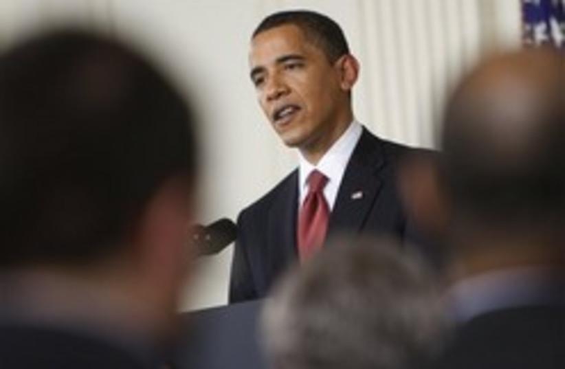 obama 248.88 press conference (photo credit: AP [file])
