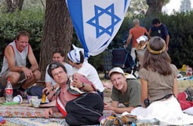 yom haatzmaut independence picnic  (photo credit: Ariel Jerozolimski)