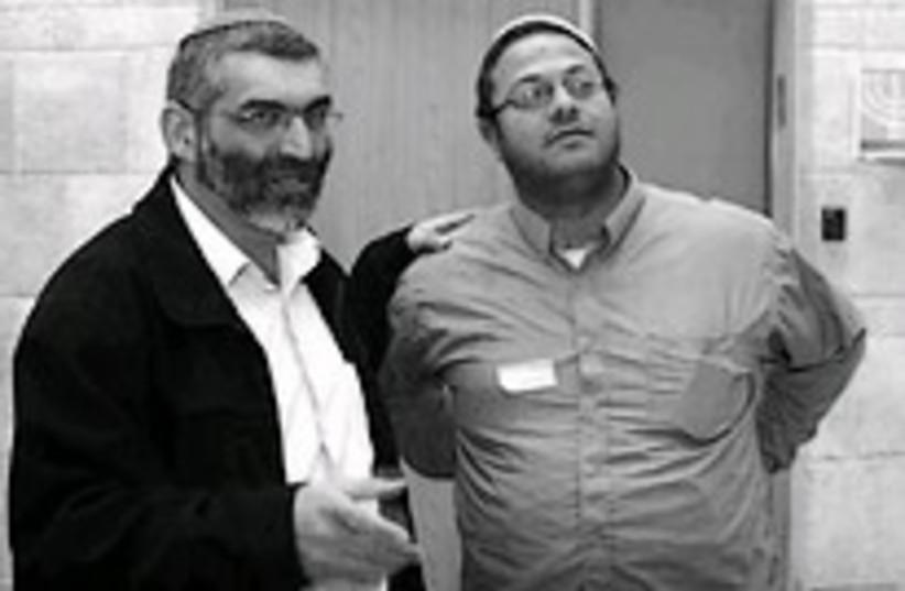 michael ben ari itamar ben gvir (photo credit: Ariel Jerozolimski)
