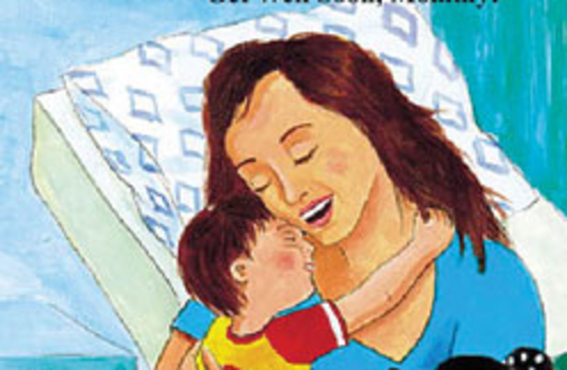 mommy sick book 88 248 (photo credit: Courtesy)