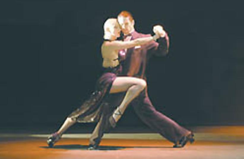 tango (photo credit: Courtesy)