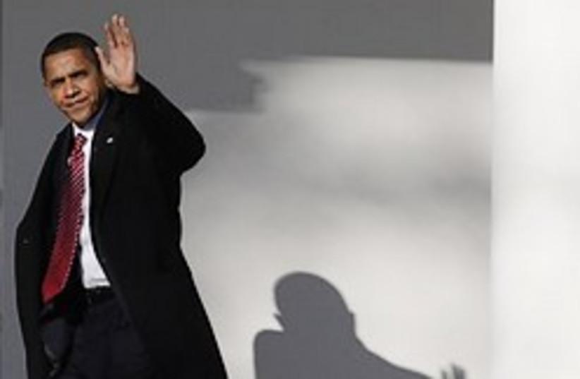 barack obama wave 248.88 (photo credit: AP [file])