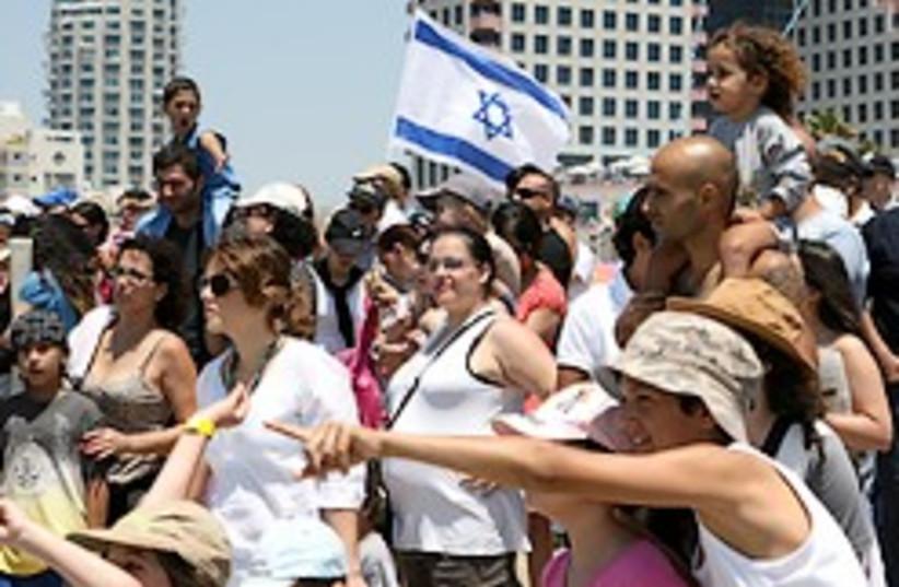 Crowd, Independence day 248.88 (photo credit: Ariel Jerozolimksi )