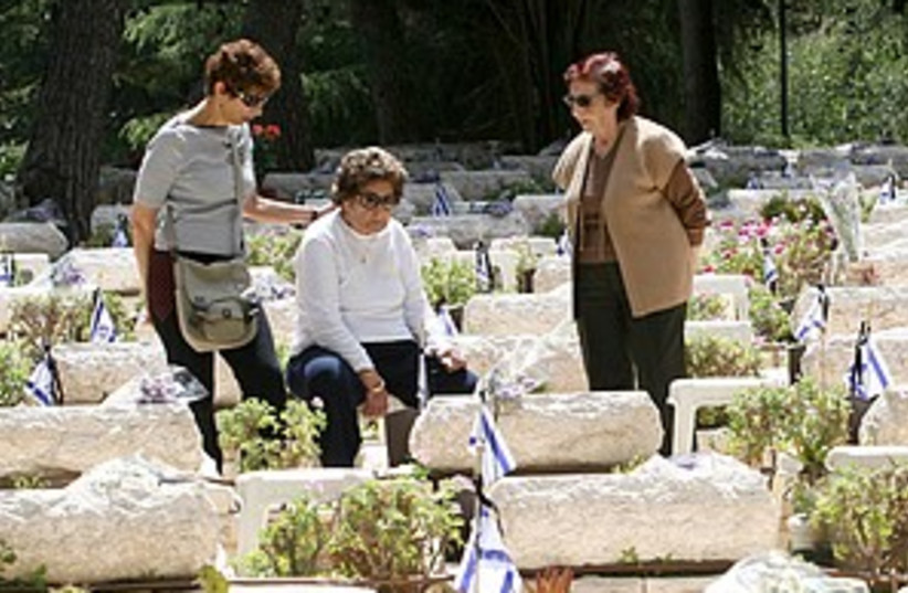 remembrance day 298.88 (photo credit: Ariel Jerozolimski)
