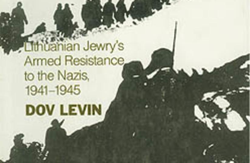 dov levin book 248 88 (photo credit: Courtesy)