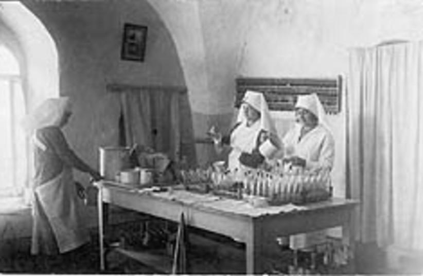 tipat halav 248 88 (photo credit: Courtesy of Hadassah, the Women's Organization of )