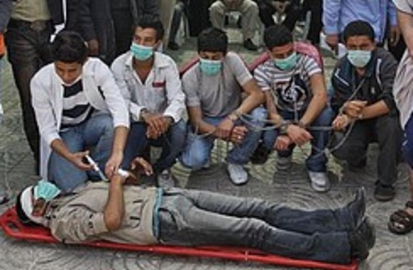 gaza sick protest 248 88 (photo credit: AP)