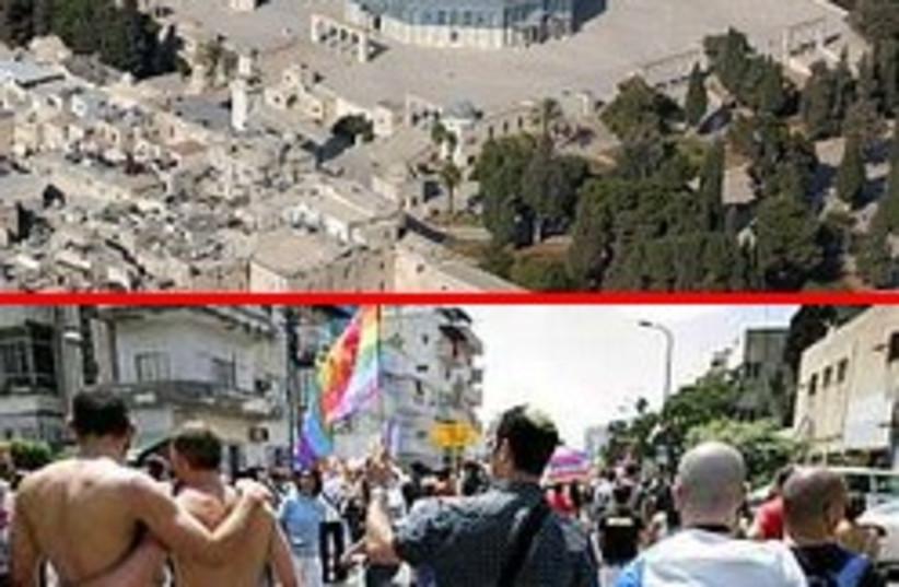 jerusalem tel aviv good contrast 248 88 (photo credit: Illustrative photo: Ariel Jerozolimski\AP)