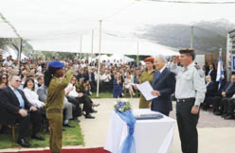 soldiers (photo credit: Moshe Milner/GPO)
