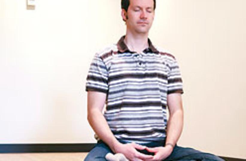 meditation 88 248 (photo credit: Courtesy)