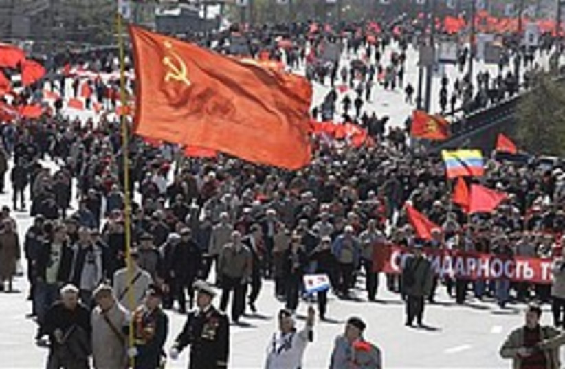 may day russia 248.88 (photo credit: AP)