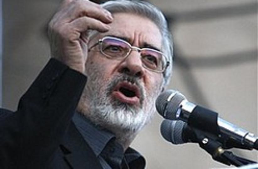 Mir Hossein Mousavi 248 88 ap (photo credit: AP [file])