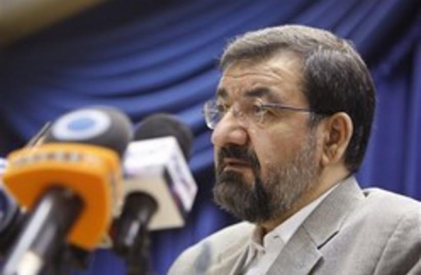 Mohsen Rezaei 248.88 AP (photo credit: AP)