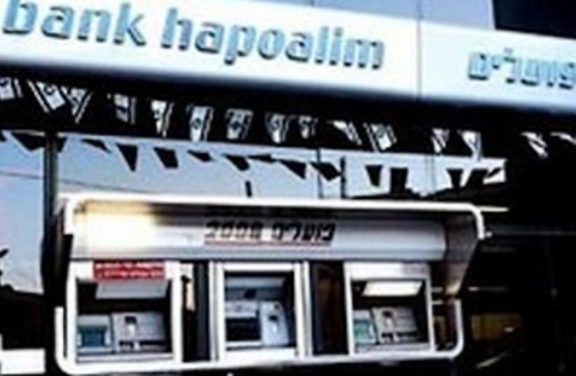 Hapoalim (photo credit: Courtesy)