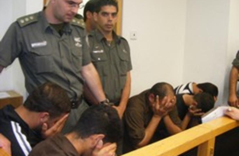 shfaram terror suspects 248 88 (photo credit: Courtesy)