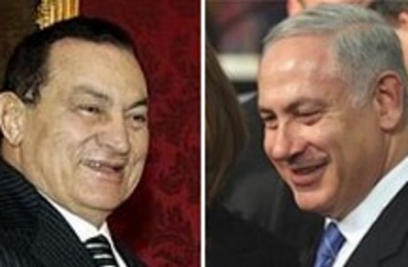 mubarak netanyahu 248.88 (photo credit: AP)
