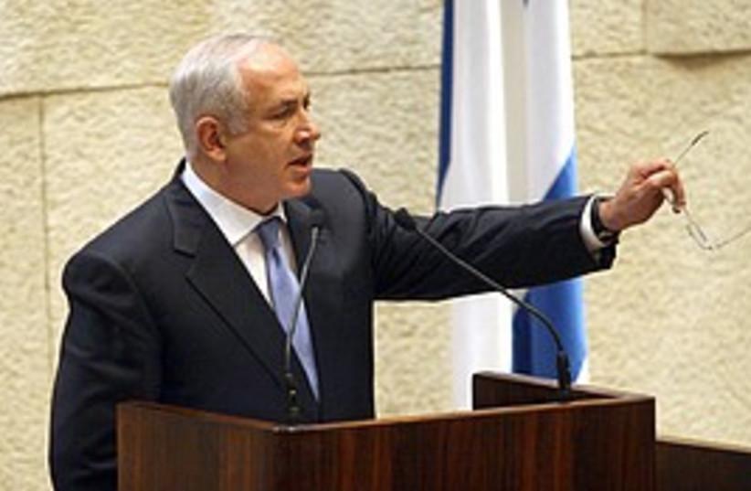 netanyahu knesset 298 aj (photo credit: Ariel Jerozolimski)