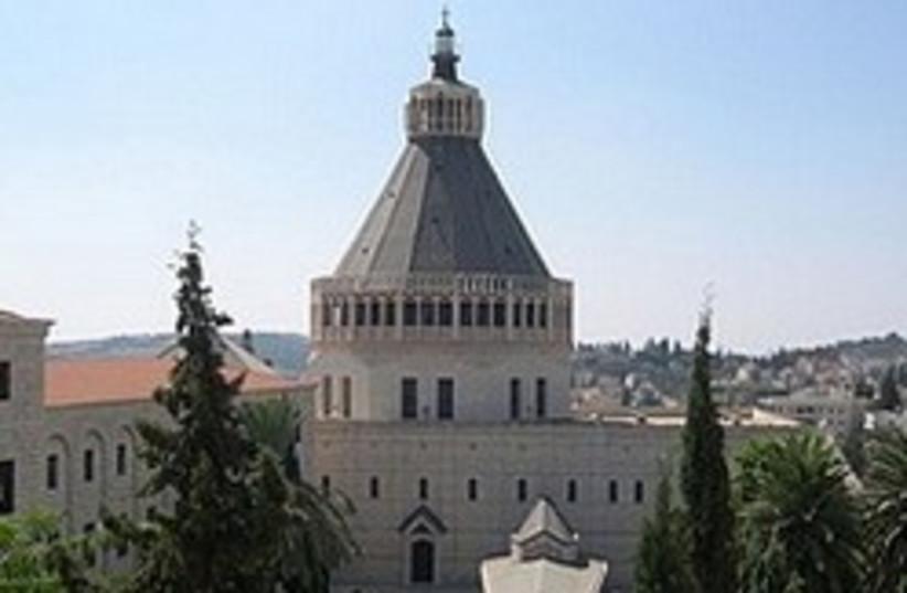 church of annunciation nazareth 248 88 (photo credit: Courtesy)