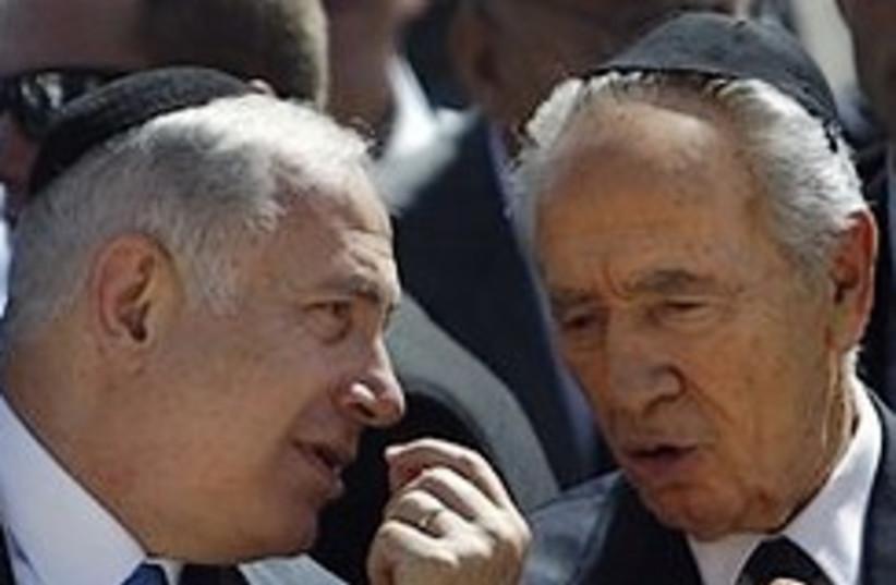 Peres and netanyahu discuss 248.88 (photo credit: AP)