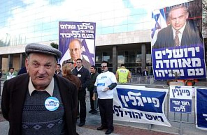 likud elections 298  (photo credit: Ariel Jerozolimski)