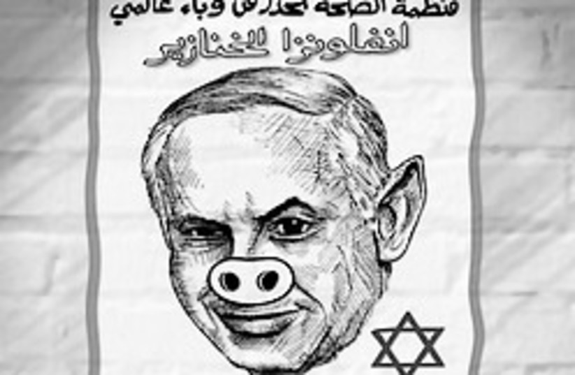 anti-semitic cartoon 248.88 (photo credit: ADL)