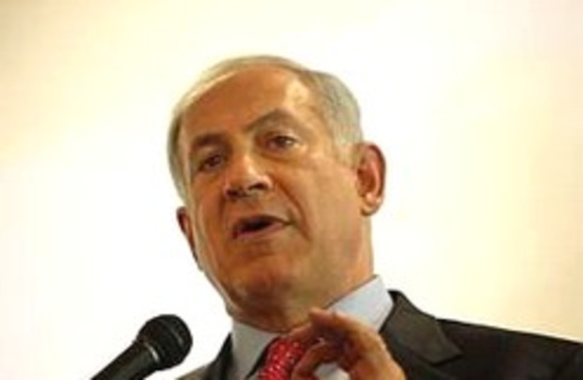 netanyahu stresses point 248 88 (photo credit: AP [file])