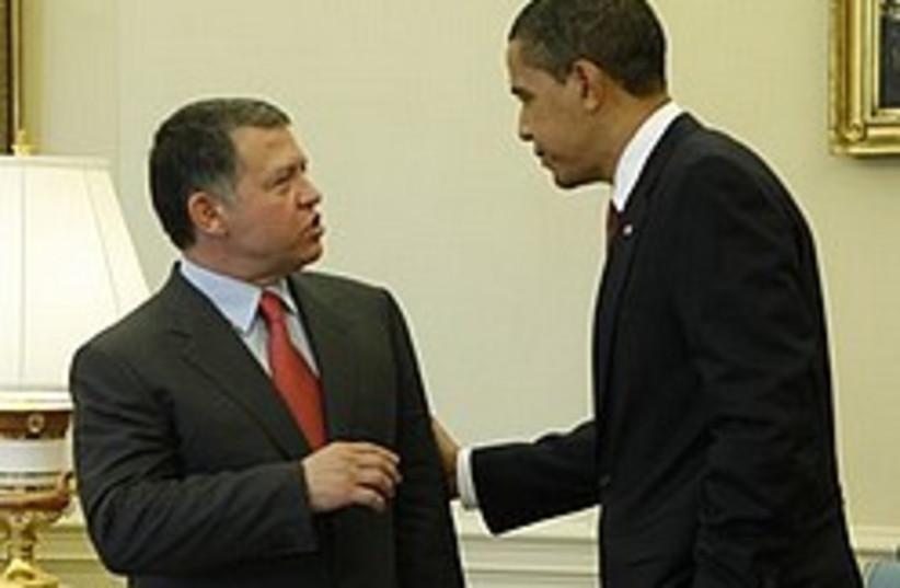 obama abdullah 248 88 ap (photo credit: AP [file])