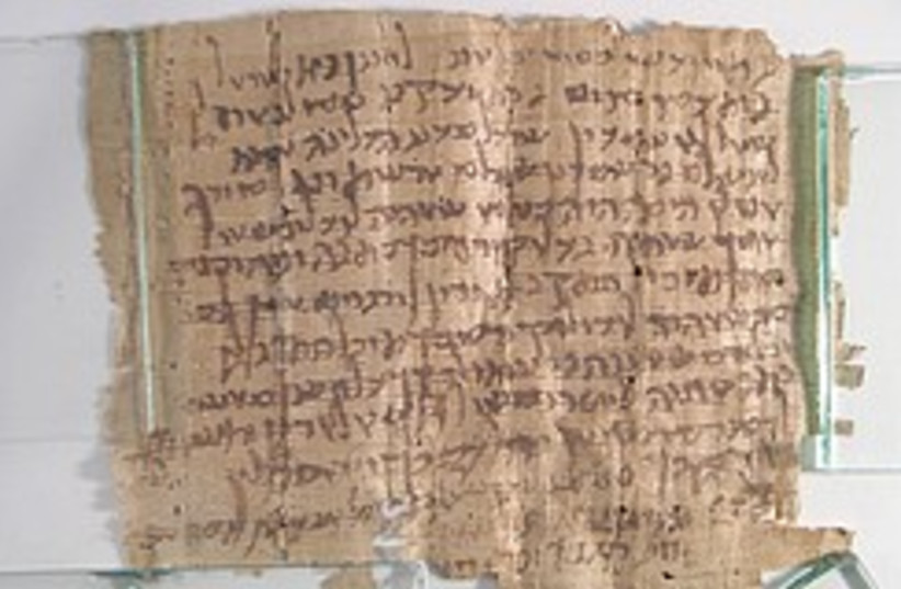 papyrus document 248.88 (photo credit: Israel Antiquities Authority )