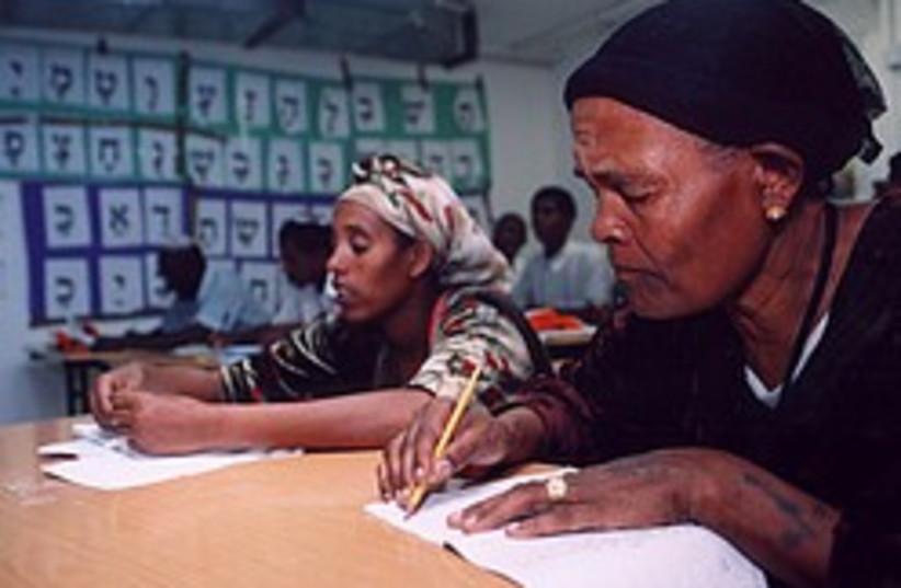 ethiopians at ulpan 248.88 (photo credit: Ariel Jerozolimksi)