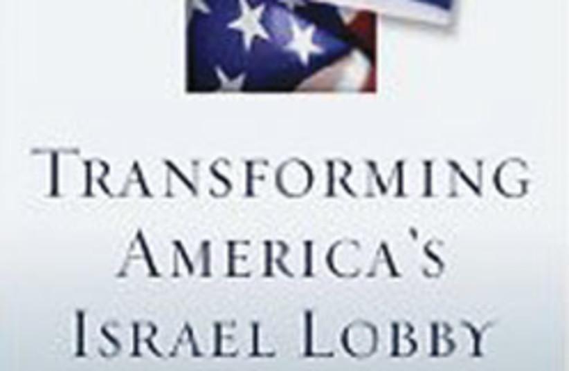 american lobby book 88 248 (photo credit: Courtesy)