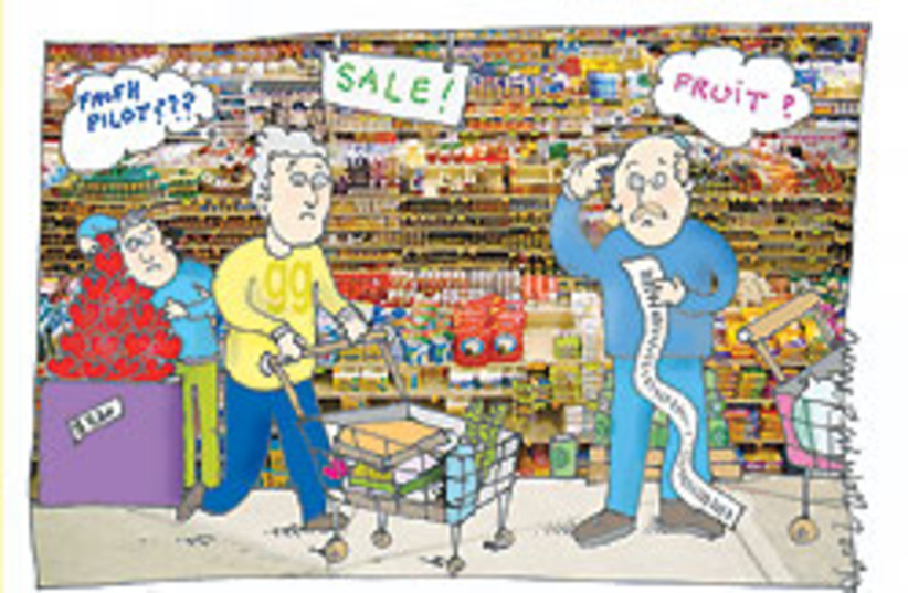 shopping cartoon 88 248 (photo credit: Pepi Fainberg)