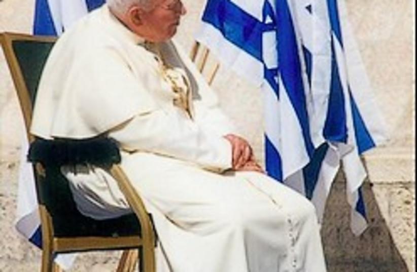 Pope John Paul II 248 ap (photo credit: Ariel Jerozolimski)