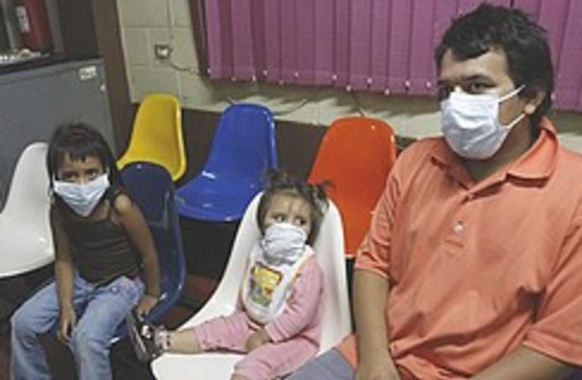 El Salvador swine flu 248.88 (photo credit: AP)