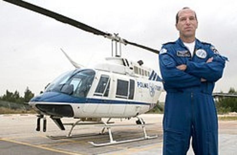 police helicopter 248 (photo credit: Ariel Jerozolimski)