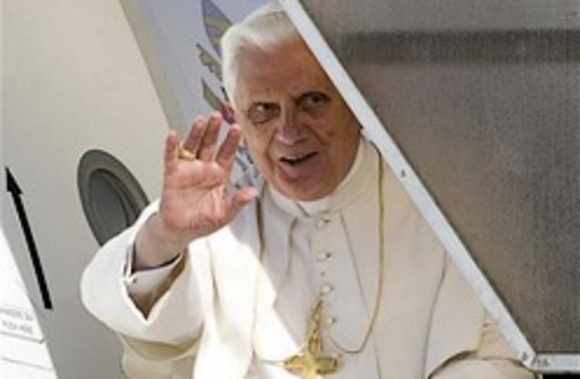 Pope Benedict XVI waves 248 88  (photo credit: )