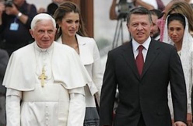 pope abdullah jordan 248 88 ap (photo credit: )