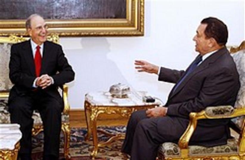 mubarak mitchell lounging 248 88 (photo credit: AP [file])