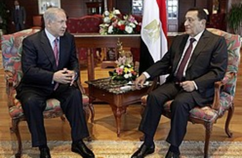 mubarak netanyahu sharm 248 88 (photo credit: AP)