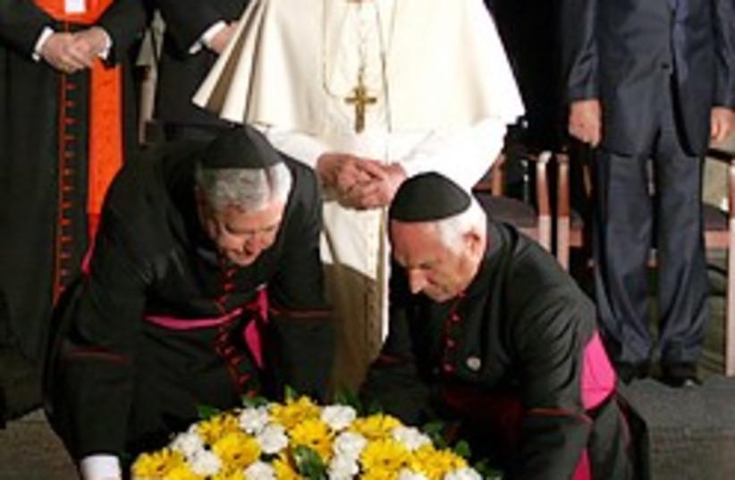 pope yad vashem 248.88 (photo credit: Ariel Jerozolimski [file])