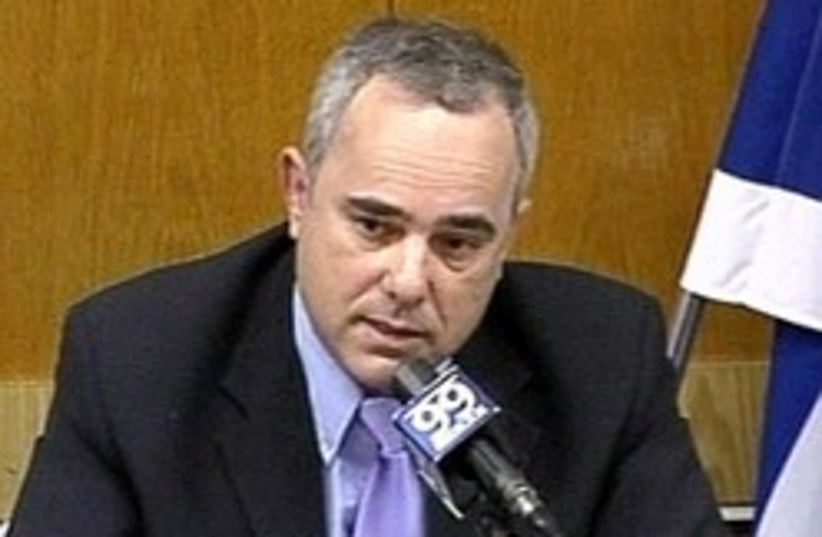 yuval steinitz 248 88 (photo credit: Knesset Channel [file])