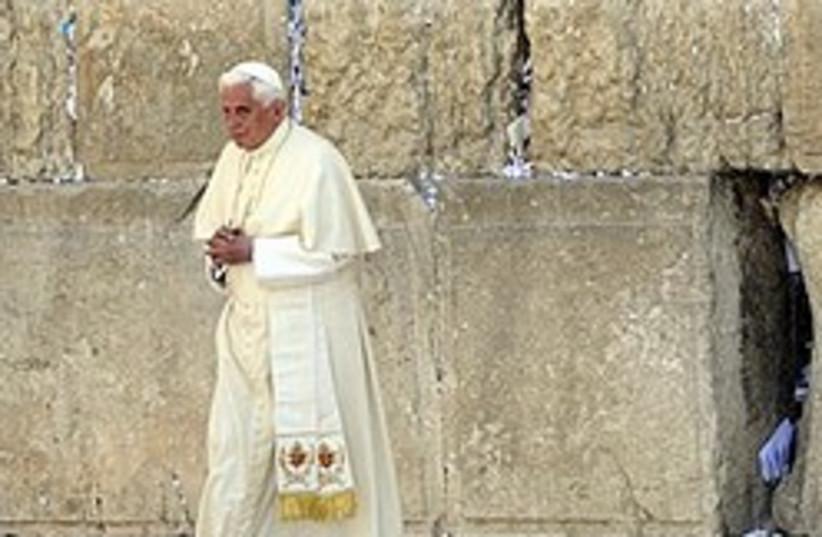 benedict has left the kotel (photo credit: AP)