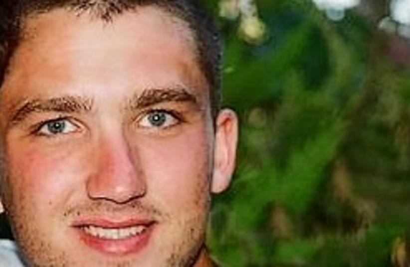 noam levy soldier killed 248 88 (photo credit: IDF spokesman)