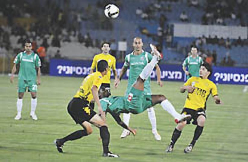maccabi haifa maccabi netanya 248 (photo credit: Asaf Kliger)