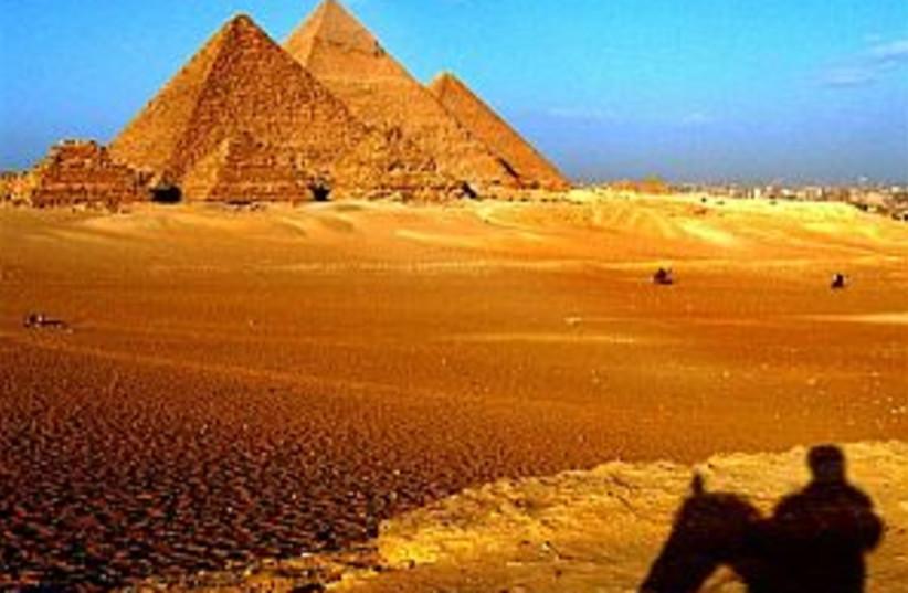 pyramids awesome 298 (photo credit: AP)