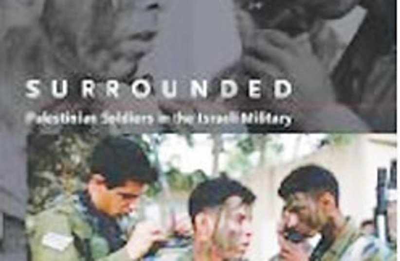 surrounded book 88 248 (photo credit: Courtesy)