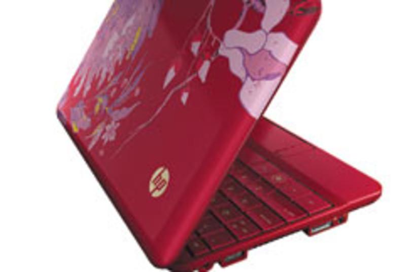 designer laptop 88 248 (photo credit: Courtesy)