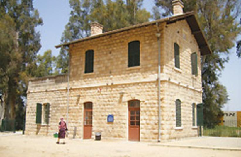 Tel Esh-Shammam station (photo credit: Lydia Aisenberg)