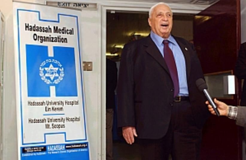 sharon hospital out 298  (photo credit: Ariel Jerozolimski [file])